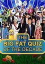 Фільм «Большая жирная викторина десятилетия 2020» (2020)