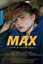 Фильм «Max» (2019)