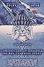 Фільм «Chronicles of Gnarnia: The Rex Chadwick Story» (2020)
