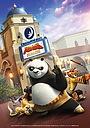 Мультфільм «Kung Fu Panda: The Emperor's Quest» (2018)