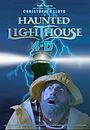 Фільм «Заколдованный маяк» (2003)