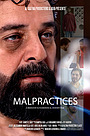 Фільм «Malpractices» (2017)