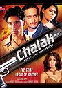 Фильм «Chalak» (2005)