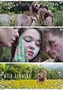 Фильм «Wild Flowers» (2017)