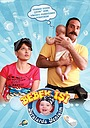 Серіал «Bebek isi» (2013 – ...)