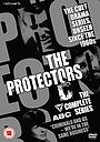 Серіал «The Protectors» (1964)