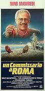 Сериал «Un commissario a Roma» (1993)