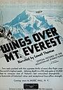 Фильм «Крылья над Эверестом» (1934)