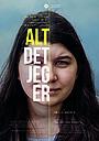 Фільм «Alt det jeg er» (2020)