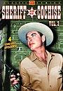 Сериал «The Sheriff of Cochise» (1956 – 1959)