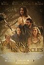 Сериал «Walking in Circles» (2011 – 2014)