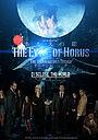 Серіал «The Eye of Horus» (2013 – 2015)