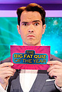 Фільм «Большая жирная викторина года 2018» (2018)