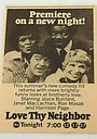 Серіал «Love Thy Neighbor» (1973)