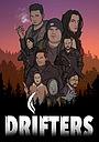 Серіал «Drifters» (2020 – ...)