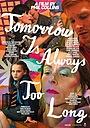 Мультфільм «Tomorrow Is Always Too Long» (2014)