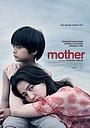 Фильм «Мать» (2020)