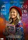 Фильм «Ruby's Choice» (2021)