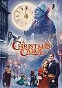 Фильм «Рождественская история» (2020)