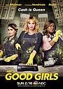 Фильм «Good Girls: Cash Couch» (2020)