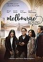 Фільм «Melbourne Rewind» (2016)