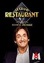 Фильм «Большой ресторан 3» (2021)