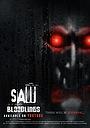 Фильм «Saw: Bloodlines» (2021)