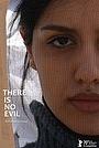 Фільм «Зла не существует» (2020)