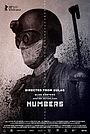 Фильм «Номера» (2020)