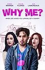 Фильм «Почему я?» (2020)