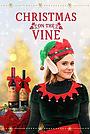 Фільм «Рождество на винодельне» (2020)