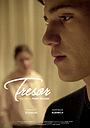 Фильм «Trésor» (2019)