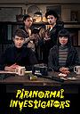 Фильм «Paranormal Investigators»