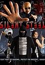 Фільм «Silent Steel» (2020)