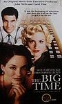 Фільм «Успех» (2002)