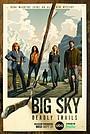 Серіал «Велике небо» (2020 – ...)