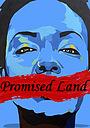 Фильм «Promised Land»
