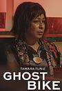 Фільм «Ghost Bike» (2021)