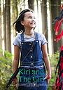 Фільм «Kiri and the Girl»