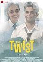 Фільм «The Twist» (2020)