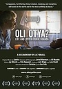 Фильм «Oli Otya? Life and Loss in Rural Uganda» (2020)