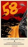 Фильм «58»