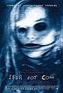 Фільм «Страх крапка ком» (2002)
