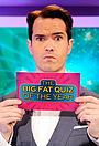 Фільм «Большая жирная викторина года 2016» (2016)