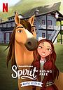 Серіал «Спирит. Дух свободы: Школа верховой езды» (2020)