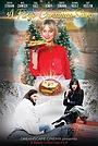 Фільм «A Fargo Christmas Story»