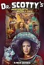 Фильм «Dr. Scotty's Intergalactic Motel and Café» (2020)