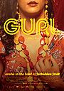 Фільм «Gurl» (2020)