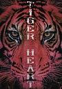 Фильм «Tiger Heart»
