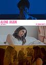 Фильм «Alone Again (Naturally)» (2020)